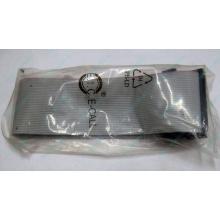 Кабель FDD в Подольске, шлейф 34-pin для флоппи-дисковода (Подольск)