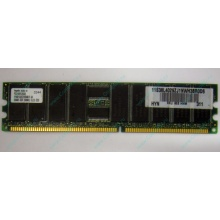 Серверная память 256Mb DDR ECC Hynix pc2100 8EE HMM 311 (Подольск)