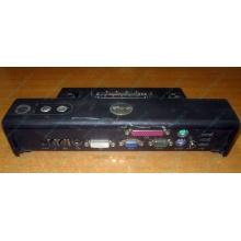 Докстанция Dell PR01X 2U444 купить Б/У в Подольске, порт-репликатор Dell PR01X 2U444 цена БУ (Подольск).
