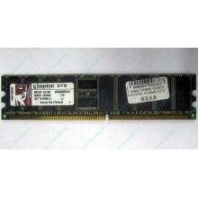 Серверная память 1Gb DDR Kingston в Подольске, 1024Mb DDR1 ECC pc-2700 CL 2.5 Kingston (Подольск)
