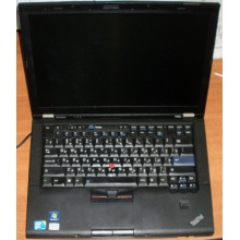 "Ноутбук Lenovo Thinkpad T400S 2815-RG9 (Intel Core 2 Duo SP9400 (2x2.4Ghz) /2048Mb DDR3 /no HDD! /14.1"" TFT 1440x900) - Подольск"