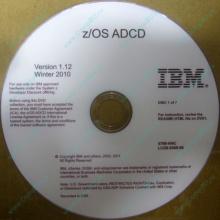 z/OS ADCD 5799-HHC в Подольске, zOS Application Developers Controlled Distributions 5799HHC (Подольск)