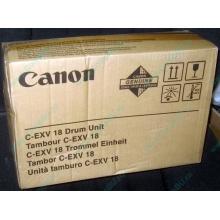 Фотобарабан Canon C-EXV18 Drum Unit (Подольск)