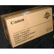 Фотобарабан Canon C-EXV 7 Drum Unit (Подольск)