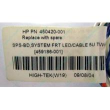 Светодиоды HP 450420-001 (459186-001) для корпуса HP 5U tower (Подольск)