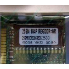 256 Mb DDR1 ECC Registered Transcend pc-2100 (266MHz) DDR266 REG 2.5-3-3 REGDDR AR (Подольск)