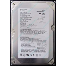 Жесткий диск 40Gb Seagate Barracuda 7200.7 ST340014A IDE (Подольск)