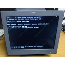 Б/У моноблок IBM SurePOS 500 4852-526 (Подольск)