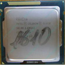 Процессор Intel Celeron G1610 (2x2.6GHz /L3 2048kb) SR10K s.1155 (Подольск)