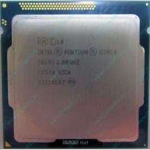 Процессор Intel Pentium G2010 (2x2.8GHz /L3 3072kb) SR10J s.1155 (Подольск)