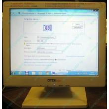 """POS-монитор 8.4"""" TFT OTEK OT84NA (Подольск)"""