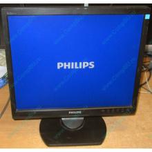 """Монитор 17"""" TFT Philips Brilliance 17S (Подольск)"""