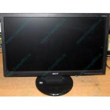 """Монитор 18.5"""" TFT Acer V193HQ Db (Подольск)"""