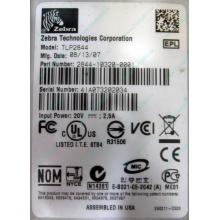 Термопринтер Zebra TLP 2844 (выломан USB разъём в Подольске, COM и LPT на месте; без БП!) - Подольск