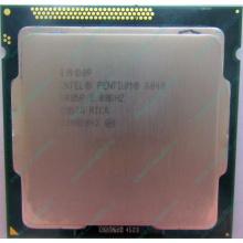 Процессор Intel Pentium G840 (2x2.8GHz) SR05P socket 1155 (Подольск)