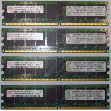 IBM OPT:30R5145 FRU:41Y2857 4Gb (4096Mb) DDR2 ECC Reg memory (Подольск)