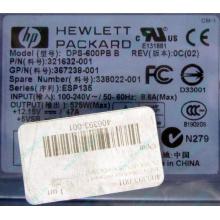 Блок питания 575W HP DPS-600PB B ESP135 406393-001 321632-001 367238-001 338022-001 (Подольск)