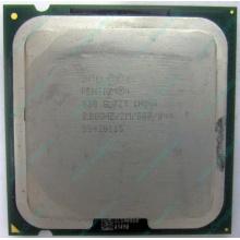 Процессор Intel Pentium-4 630 (3.0GHz /2Mb /800MHz /HT) SL7Z9 s.775 (Подольск)