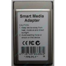 Smart Media PCMCIA адаптер PQI (Подольск)